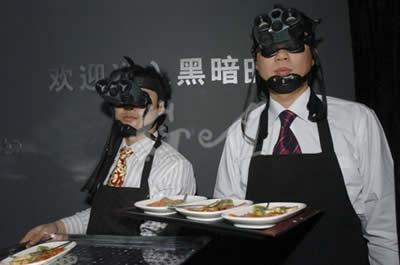 3.-Dark-Restaurant-Top-Ten-most-unique-restaurants-in-the-World