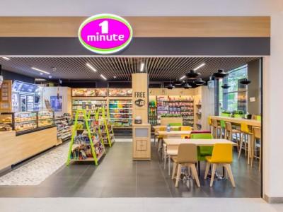 1 minute - Iride Business Park, Bucharest, Rumänien